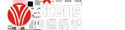 河南省四通锅炉有限公司(自适应手机端)